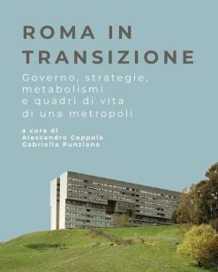 Roma in Transizione_Coppola_Punziano_cover vol.1_x700_e873e1ef8e125e707ac9a8183649e9a6